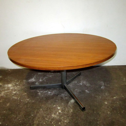 1950s vintage coffee table